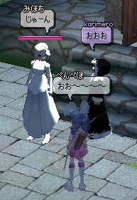 2006_09_17_012.jpg