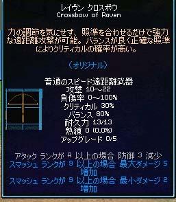 2006_09_21_003.jpg