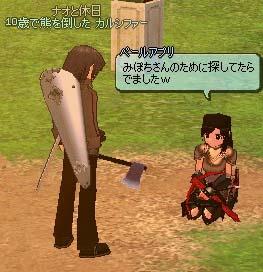 2006_09_24_002.jpg