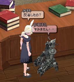 2006_09_26_001.jpg