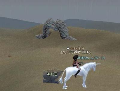 2006_09_26_002.jpg