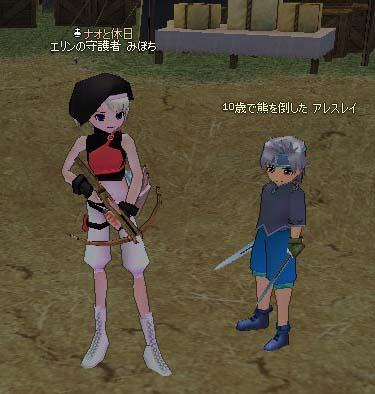 2006_09_28_001.jpg