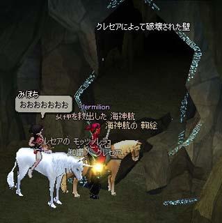 2006_09_29_006.jpg