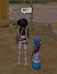 2006_09_30_002.jpg
