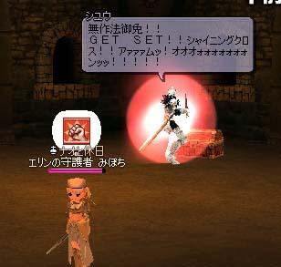 2006_10_.30_002.jpg