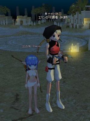 2006_10_01_009.jpg
