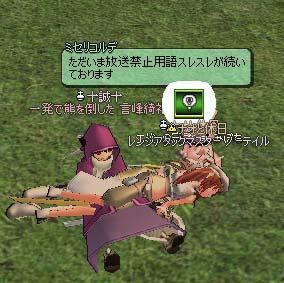 2006_10_06_004.jpg