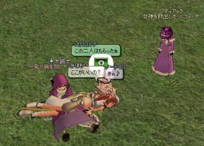 2006_10_06_010.jpg