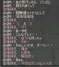 2006_10_15_004.jpg