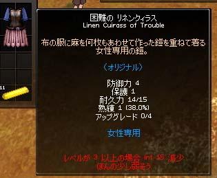 2006_10_15_006.jpg