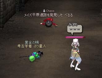 2006_10_19_002.jpg