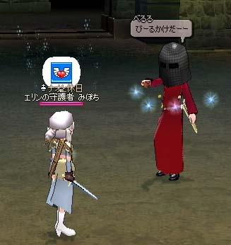 2006_10_19_003.jpg