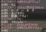 2006_10_19_004.jpg