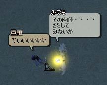 2006_10_20_002.jpg