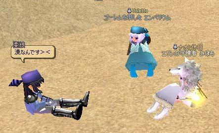 2006_10_20_003.jpg