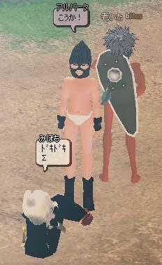 2006_10_25_004.jpg
