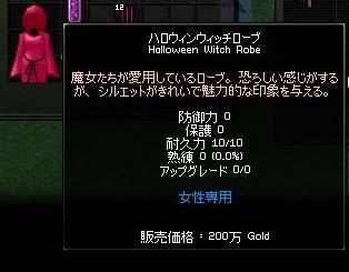 2006_10_27_002.jpg