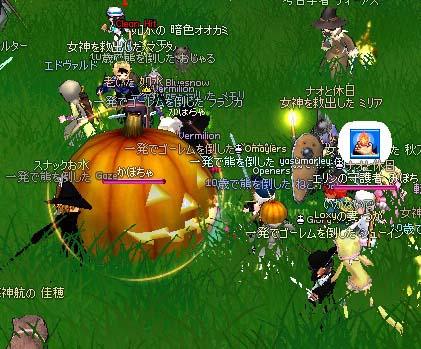 2006_10_27_006.jpg