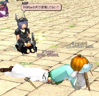 2006_10_27_008.jpg