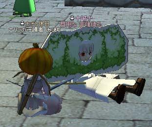 2006_10_27_009.jpg