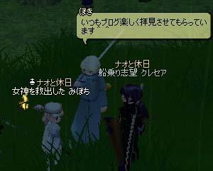 2006_10_28_001.jpg