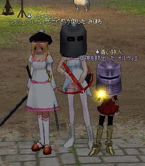 2006_10_28_003.jpg