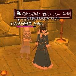 2006_10_30_003.jpg