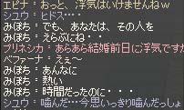 2006_10_30_005.jpg