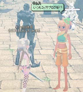 2006_11_04_001.jpg