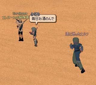 2006_11_07_006.jpg