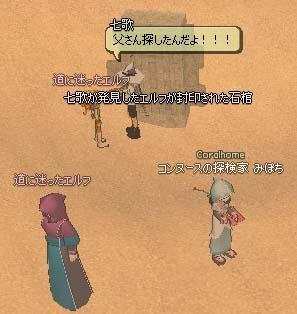 2006_11_08_002.jpg
