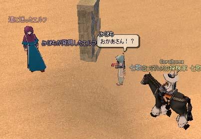 2006_11_08_005.jpg