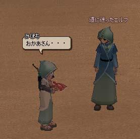 2006_11_08_006.jpg