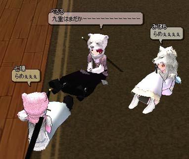 2006_11_12_003.jpg