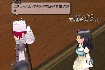 2006_11_12_004.jpg