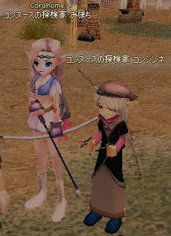2006_11_24_001.jpg