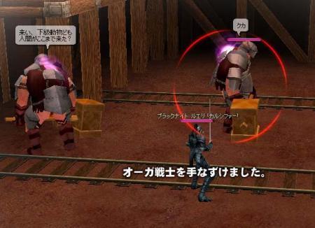 2006_11_25_002.jpg