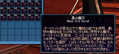 2006_11_25_004.jpg