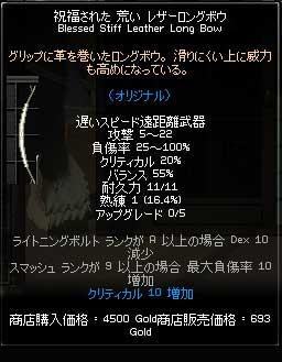 2006_11_29_008.jpg