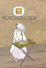 2006_12_01_002.jpg