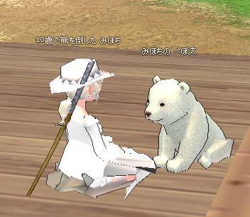 2006_12_01_004.jpg
