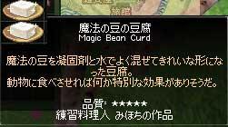 2006_12_01_005.jpg