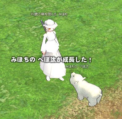 2006_12_01_007.jpg