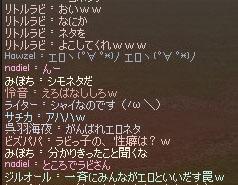 2006_12_02_002.jpg