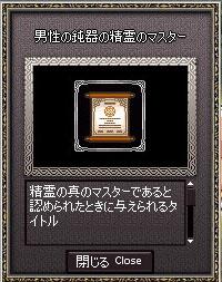 2006_12_04_003.jpg