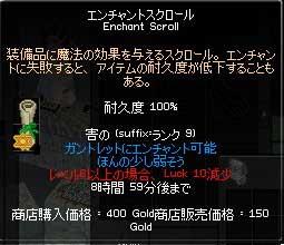 2006_12_05_002.jpg
