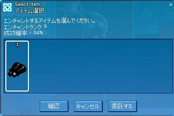 2006_12_05_005.jpg