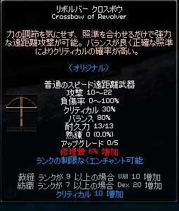 2006_12_11_001.jpg