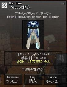 2006_12_11_004.jpg