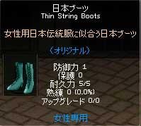 2006_12_13_008.jpg